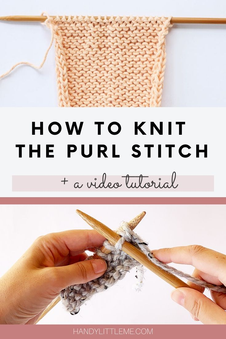 How to knit the purl stitch